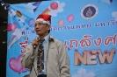 Happy New Year 2014_4